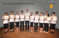 "2014 GAUSS MATH CONTEST'TEN ÖĞRENCİLERİMİZE OUTSTANDING ACHIEVEMENT"" SERTİFİKASI"